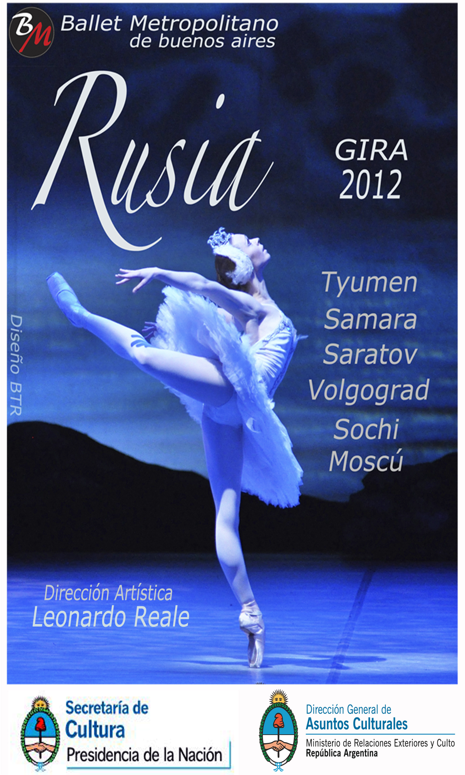Afiche de la participación del BMBA en Rusia. En la foto, Julieta Paul. Foto: Gentileza Juan Lavanga.