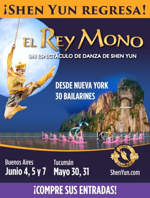 Shen Yun Rey Mono